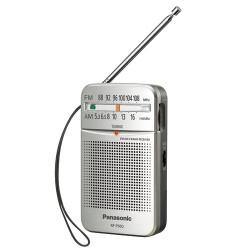 Radio portátil AM/FM Plata Panasonic. Mod. RF-P50D