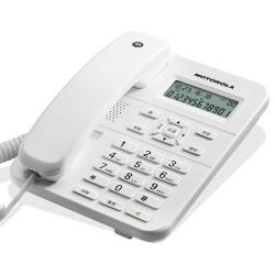 Teléfono sobremesa blanco Motorola. Mod. CT202WH
